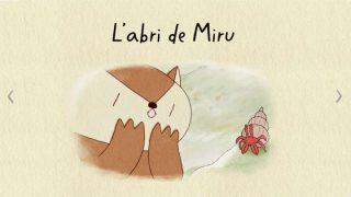 L'abri de Miru